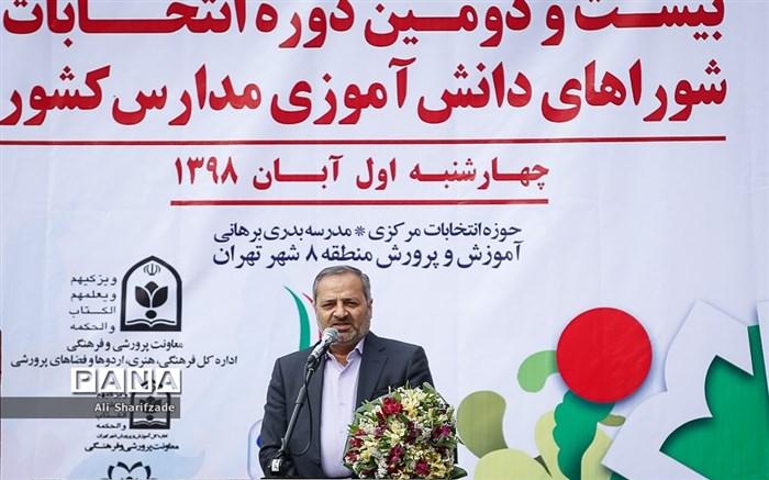 بیست و دومین دوره انتخابات شوراهای دانشآموزی