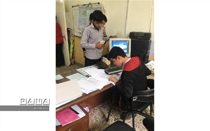 انتخابات الکترونیک شورای دانش آموزی گرگان