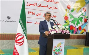 مدیر کل آموزش و پرورش البرز : شورای های دانش آموزی مهمترین بازوی فکری مدارس هستند