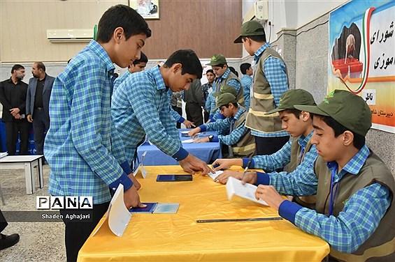 برگزاری انتخابات شوراهای دانشآموزی در  شهرستان امیدیه
