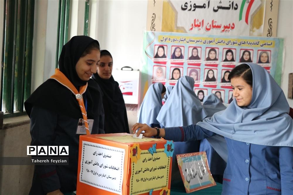 برگزاری انتخابات شورای دانشآموزی در شهرقدس