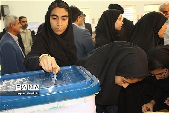 بیست و دومین دوره انتخابات شوراهای دانشآموزی استان بوشهر