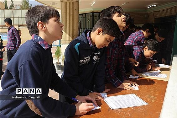 انتخابات شورای دانشآموزی استان قم