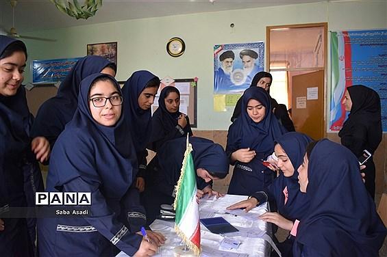 انتخابات شورای دانشآموزی در گلهدار