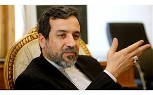 عراقچی: به کاهش تعهدات برجامی درصورت تامین نشدن منافع ایران ادامه می دهیم