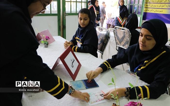 مراسم بیست و دومین انتخابات شورای دانشآموزی در شیراز