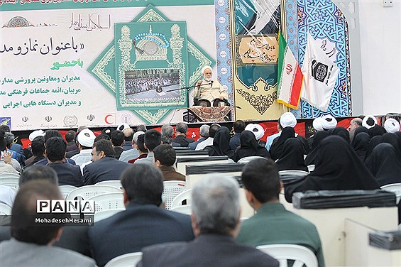 اجلاس نماز دانشآموزی در استان خراسان جنوبی