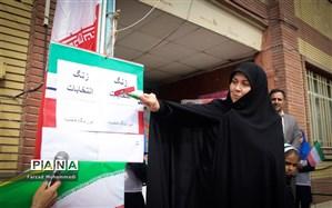 نواخته شدن زنگ انتخابات بیست و دومین دوره شورای دانش آموزی در چهاردانگه