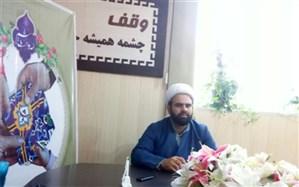 رئیس اداره اوقاف و امور خیریه زاهدان: زنگ وقف در مدارس این شهرستان نواخته خواهد شد