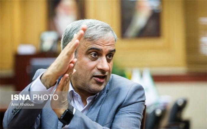 امنترین جای تهران