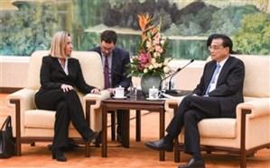 رایزنی موگرینی و نخستوزیر چین درباره برجام