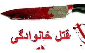 اختلاف خانوادگی در سیستان و بلوچستان 5 کشته به همراه داشت