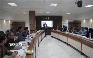 برگزاری نخستین جلسه هم اندیشی رؤسای اداره مراقبت در برابر آسیب های اجتماعی قطب 5 کشوری در خراسان شمالی