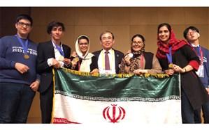 افتخارآفرینی دانشآموزان ایرانی در مسابقات جهانی علوم و اختراعات کره