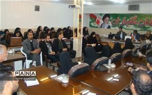 جلسه مربیان و معاونین پرورشی مدارس شهرستان برخوار برگزار شد
