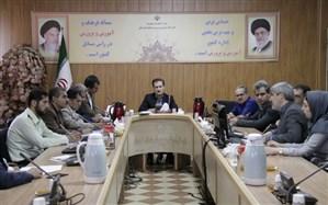 برگزاری مانور سراسری زلزله و ایمنی در مدارس استان در ششم آذر ماه 98
