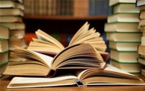 مدیر امورکتابخانههای عمومی شهرستان ری : گسترش فرهنگ مطالعه در سطح جامعه یک امر ضروری است