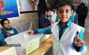 انتخابات شورای دانش آموزی در دبستان علامه حلی 1 (دوره اول) بیرجند
