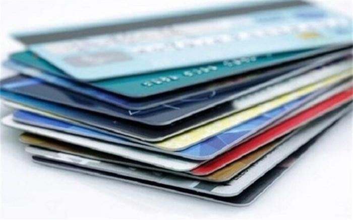 کلاهبرداری با کارت بانکی