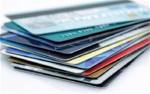 صدور ۳۲۱ میلیون کارت بانکی در کشور