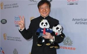 جایزه انگلیسی به جکی چان و جین فوندا اهدا شد