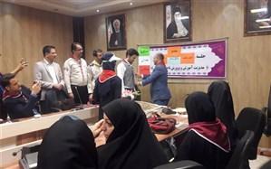 برگزاری مراسم تجلیل و تحلیف مربیان پیشتازسازمان دانش آموزی شهرستان بهارستان