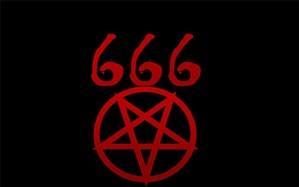 کشف البسه منقش به علایم شیطان پرستی در کرج