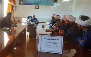 جلسه ساماندهی ائمه جماعات مدارس شهرستان سمیرم برگزار شد