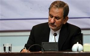 تاکید معاون اول رییسجمهور بر حفاظت از آثار تاریخی کشور