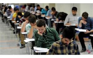 برنامه امتحانات نهایی دانش آموزان بزرگسال ، آموزش از راه دور و داوطلبان آزاد در دیماه 98 اعلام شد