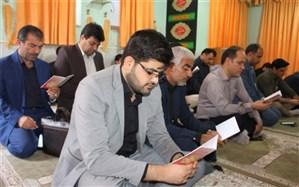مراسم زیارت عاشورا در اداره کل آموزش و پرورش استان بوشهر برگزار شد