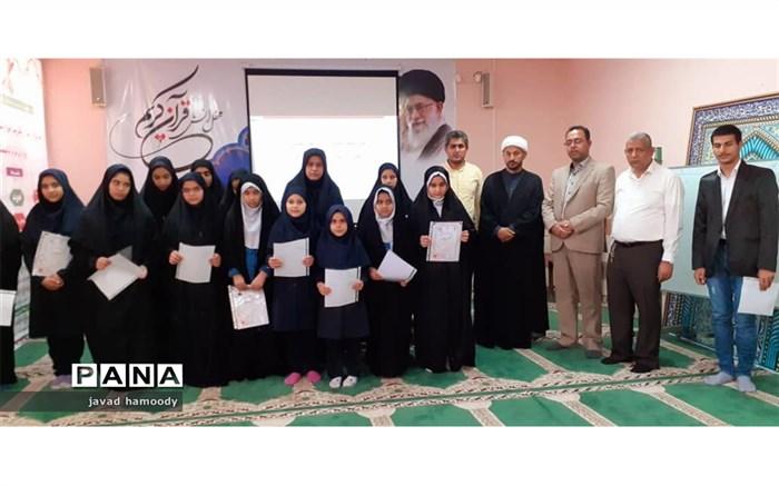 تجلیل از دانش آموزان حافظ جزء۳۰قران مجید