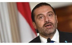 نخست وزیر لبنان نامه استعفای خود را تحویل رئیس جمهور داد