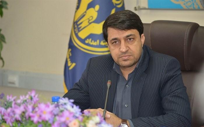 کمیته امداد فارس