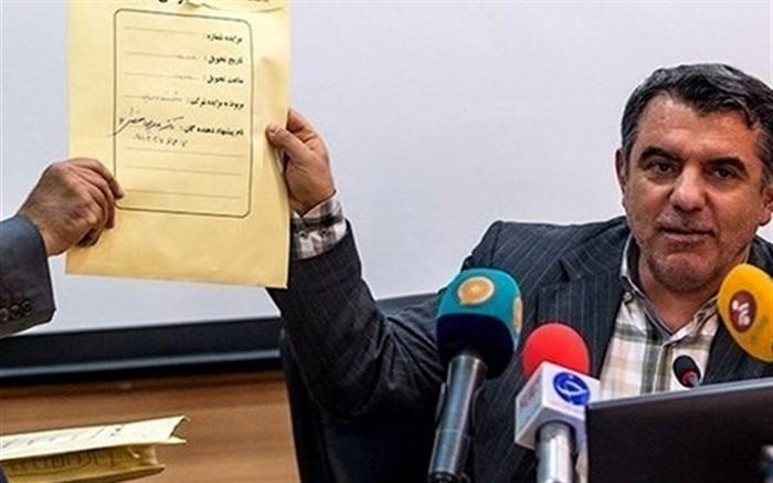 """بازداشت موقت """"پوریحسینی"""" ۲ ماه دیگر تمدید شد/ عنوان اتهام """"اخلال در نظام اقتصادی"""""""