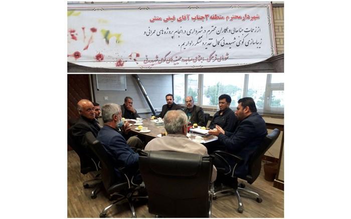 شهرداری منطقه 3 همدان