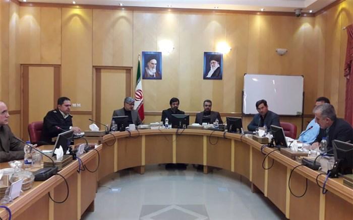 جلسه شورای عالی معادن استان  اردبیل