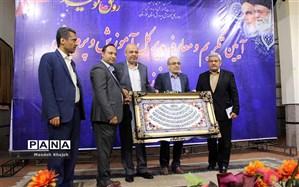 کوروش مودت مدیرکل آموزش و پرورش خوزستان شد