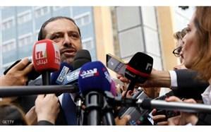 آمادگی مشروط حریری برای قرار گرفتن در راس دولت جدید لبنان