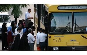 یک کشته بر اثر باز شدن ناگهانی درب اتوبوس!