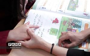 وضعیت تحصیل دانشآموزان اتیسم در مدارس کشور