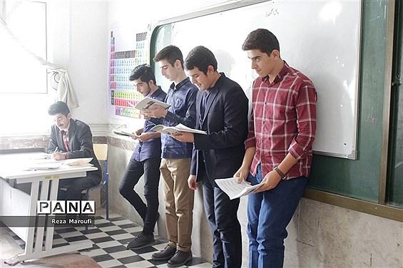 حال و هوای مدرسه در ارومیه
