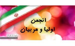 انجمن اولیا و مربیان6 مدرسه میبد برگزیده استانی و کشوری شد