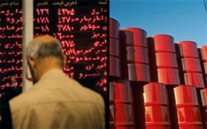 چرا نفت بورسی مشتری پر و پا قرص ندارد