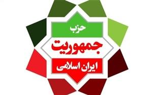 رئیس حزب جمهوریت در استان تهران انتخاب شد