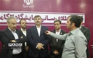 جوانان ایرانی توان بومی سازی هر علمی را دارند