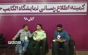 70 درصد جرائم سایبری خوزستان زمینه اقتصادی دارد