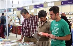 سیزدهمین نمایشگاه بزرگ کتاب خراسان جنوبی آذر ماه برگزار میشود