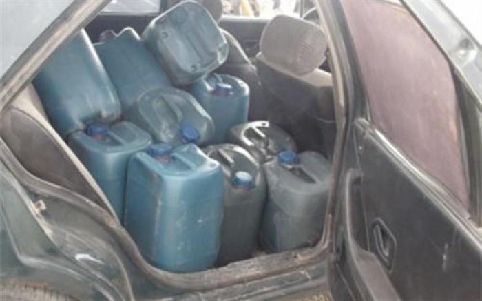 سوخت قاچاق