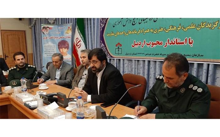 استاندار اردبیل در نشستی با دانشآموزان بسیجی و برگزیدگان علمی و فرهنگی استان